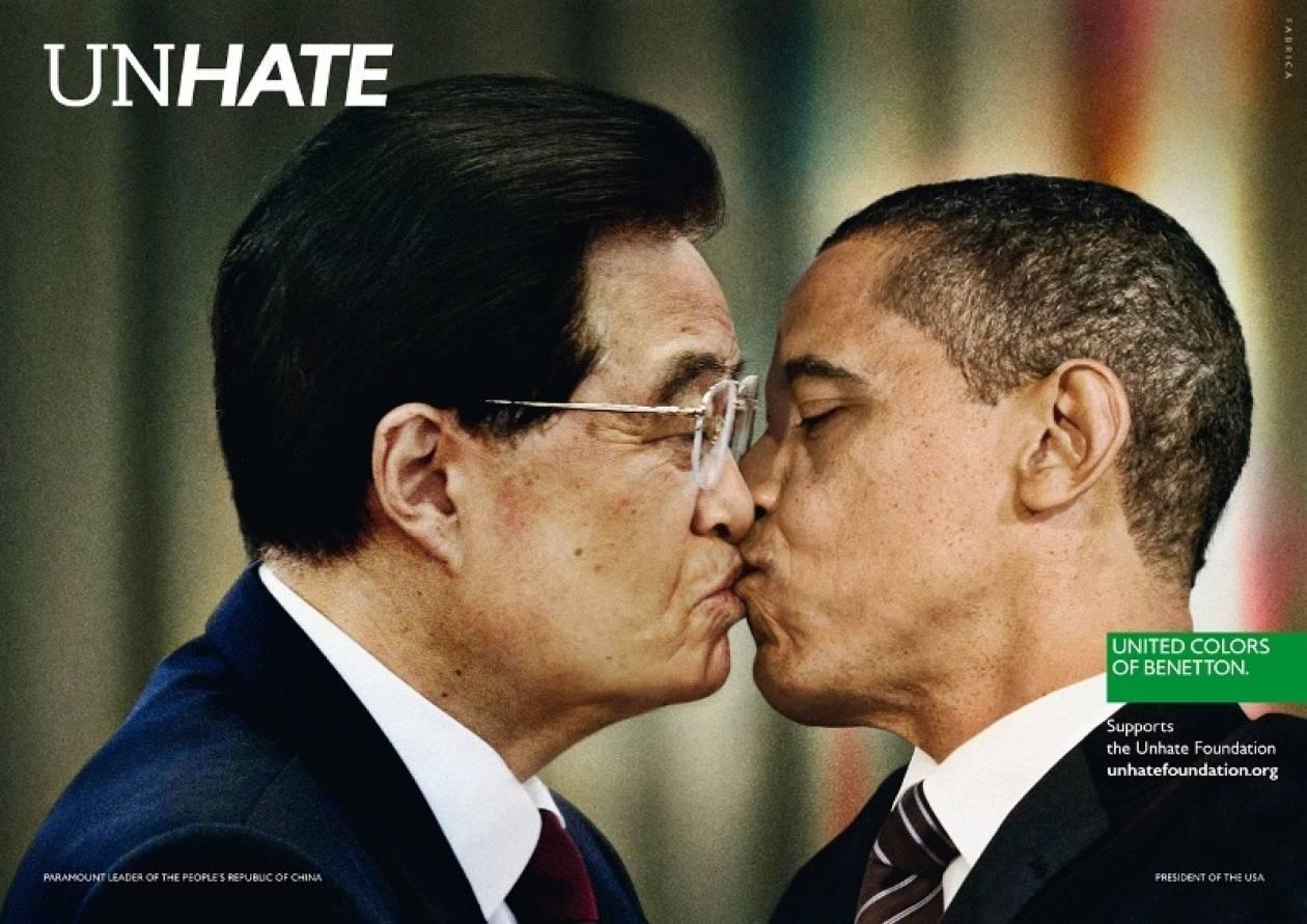 Αντιδράσεις του Λευκού Οίκου για τη διαφήμιση της Benetton