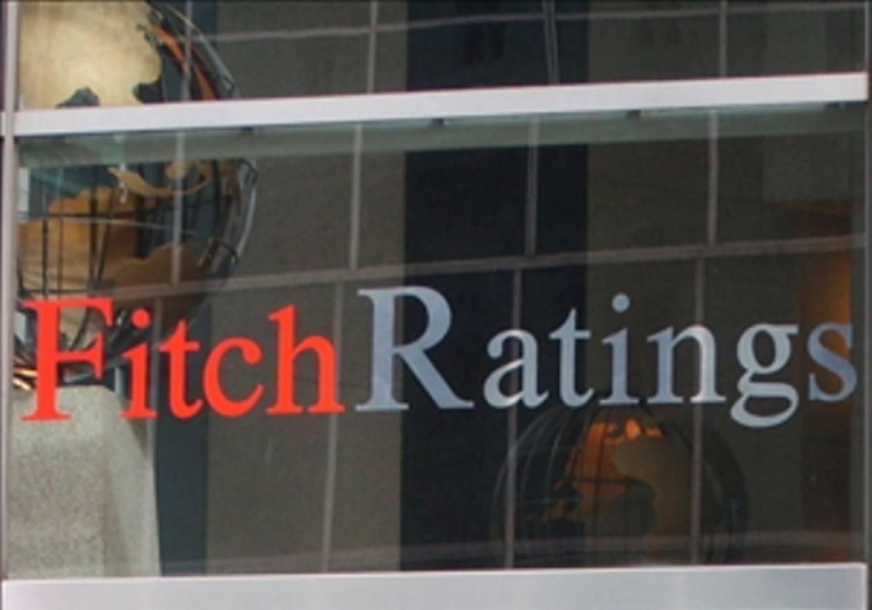 Fitch: Προειδοποιεί  με υποβάθμιση την Ιταλία