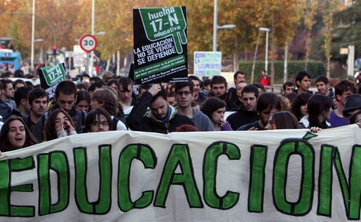 Πανεκπαιδευτικό συλλαλητήριο στη Μαδρίτη