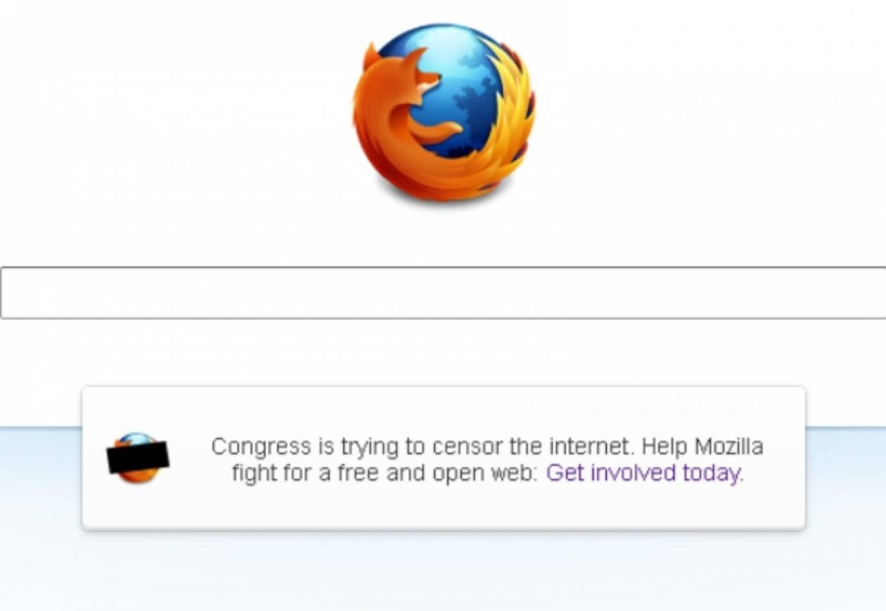 Παγκόσμιος ξεσηκωμός για τη ...λογοκρισία του ίντερνετ