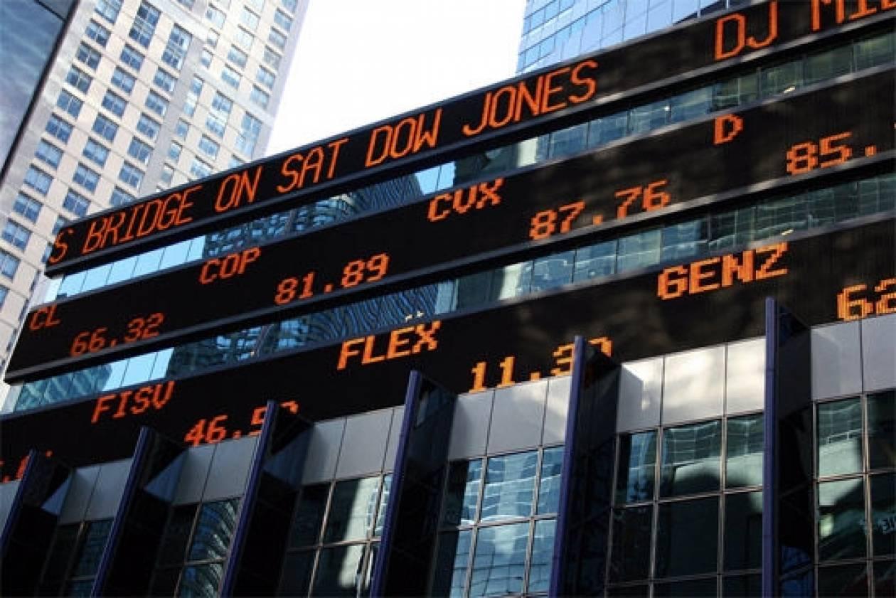 Πτώση και σήμερα στο κλείσιμο του χρηματιστηρίου της Νέας Υόρκης