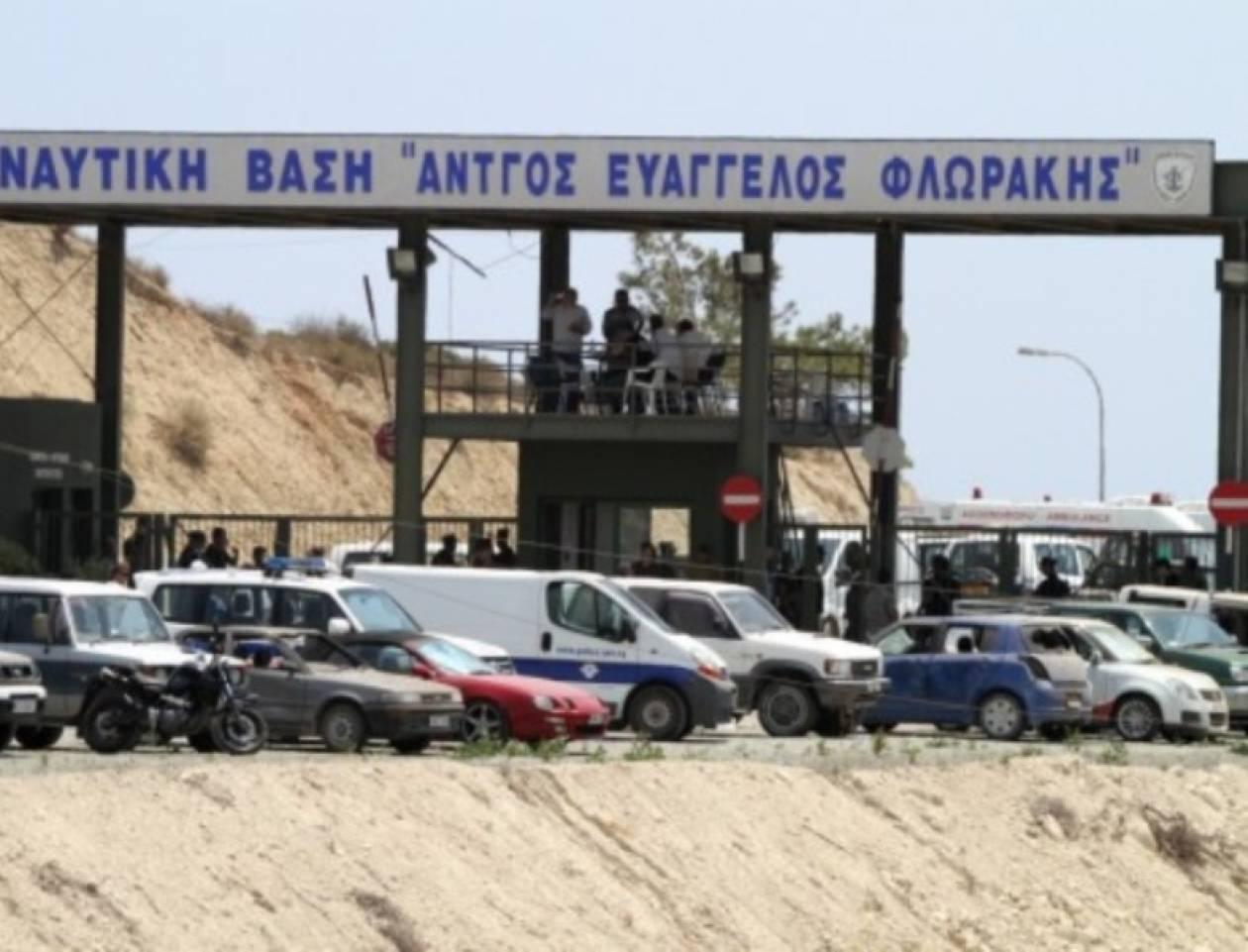 «Έστειλαν  το λογαριασμό  σε θύμα έκρηξης στην Κύπρο»