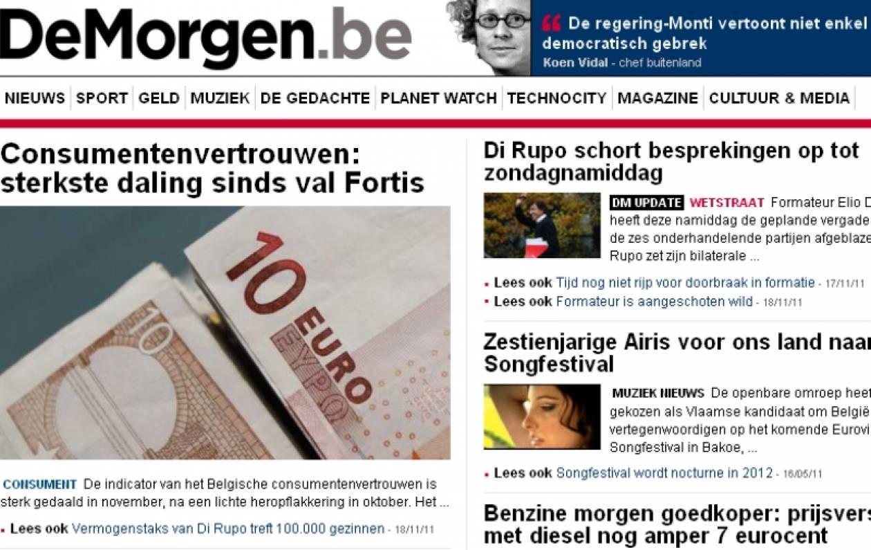 Οι εξελίξεις στην Ελλάδα στο βελγικό Τύπο