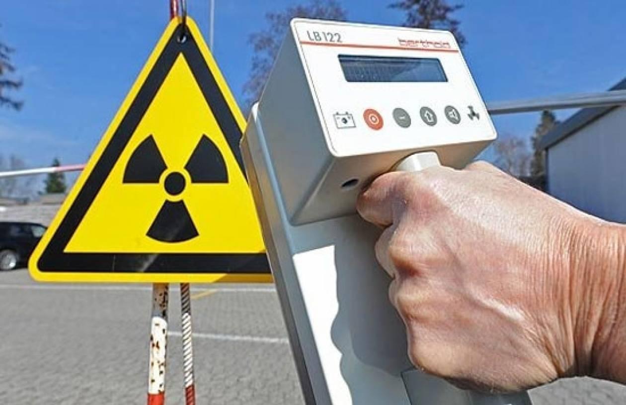 Δεν ανιχνεύτηκε ραδιενεργό ιώδιο στην Ελλάδα