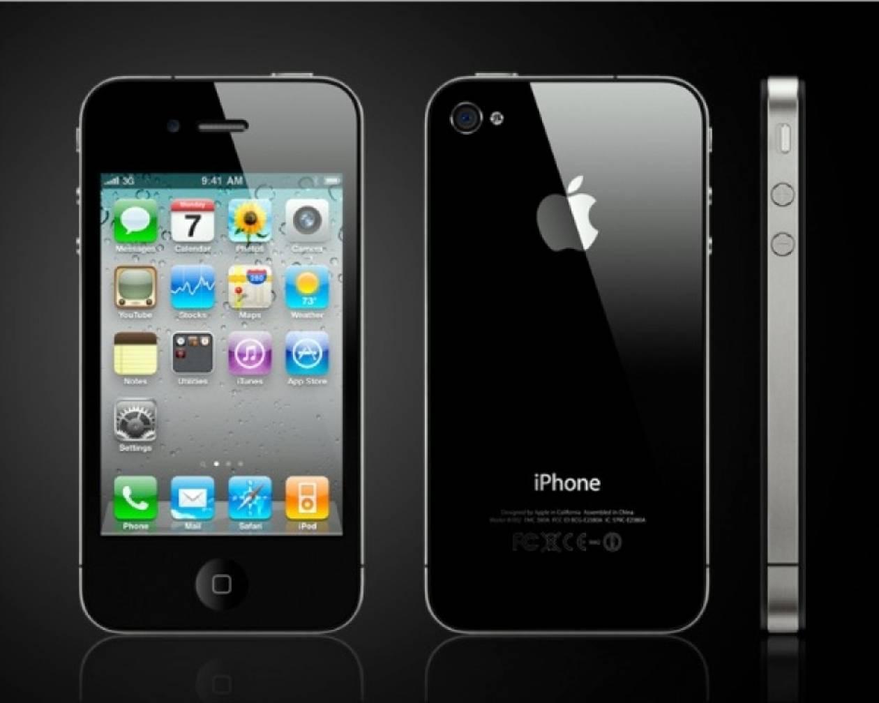 «Μαγική» τεχνολογία κάνει τα smartphones αδιάβροχα!