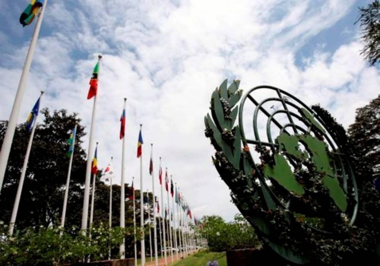 Η Γ. Σ. του ΟΗΕ καταδίκασε την απόπειρα δολοφονίας Σαουδάραβα πρέσβη