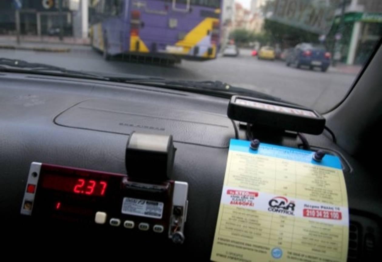 Συνελήφθη ταξιτζής με «πειραγμένο» ταξίμετρο