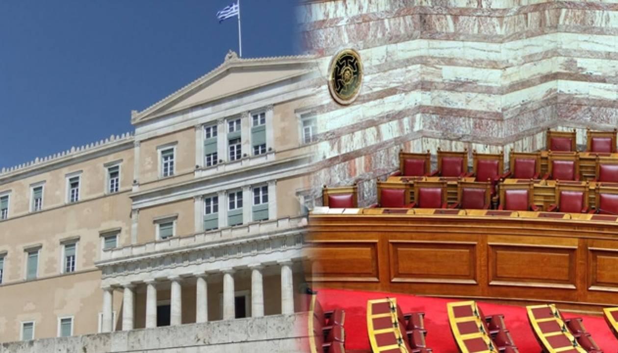 Έλληνας βουλευτής: Tο καλύτερο « επάγγελμα» της Ευρώπης
