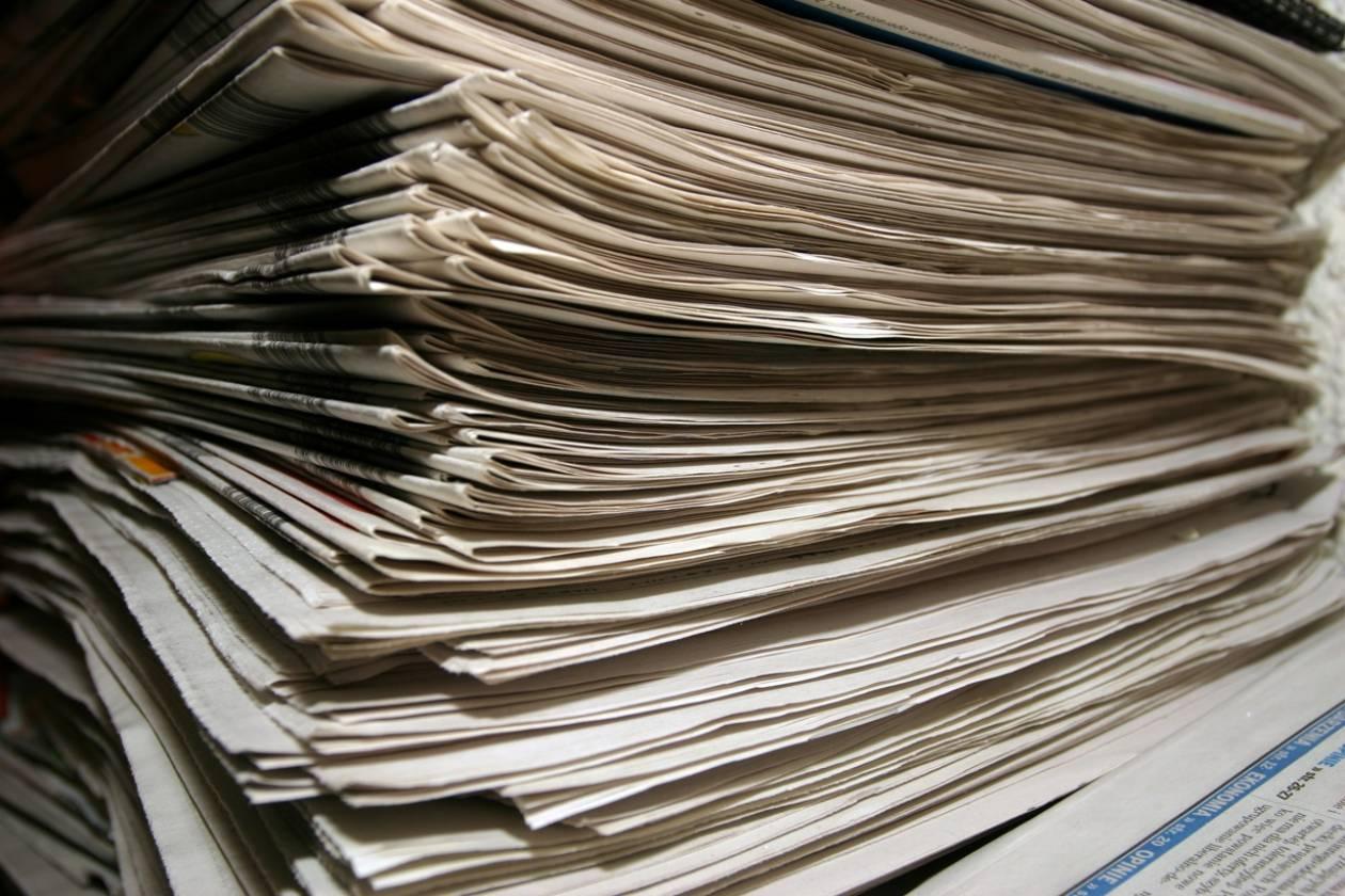 Οι εφημερίδες με ένα κλικ