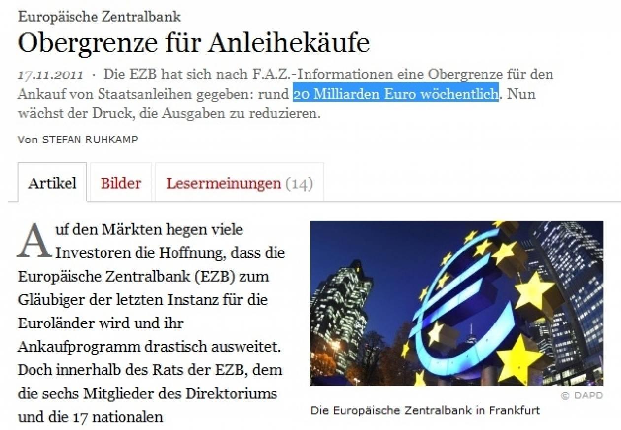 Με μυστικά κονδύλια η ΕΚΤ καλύπτει «μαύρες τρύπες»!