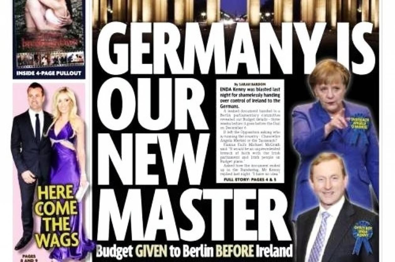 Daily Mirror: «Η Γερμανία είναι ο νέος αφέντης μας»…