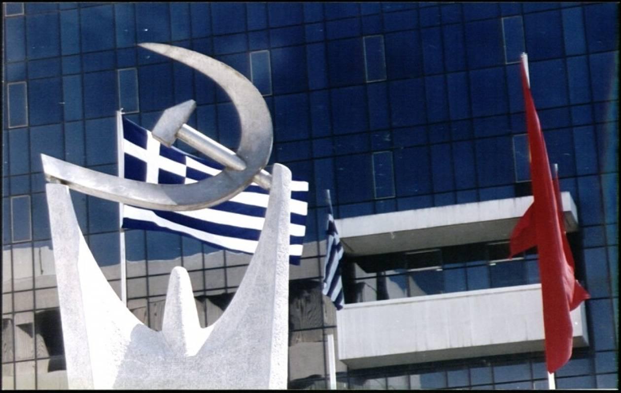 ΚΚΕ: Οι συμφωνίες της λυκοσυμμαχίας δεν δεσμεύουν το λαό