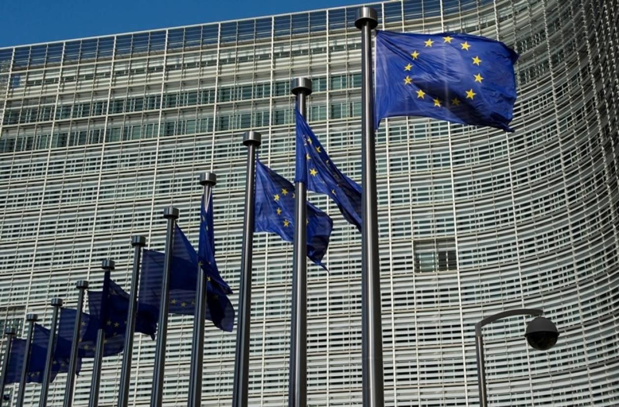 Οι τρεις προτάσεις της Κομισιόν για τα ευρωομόλογα