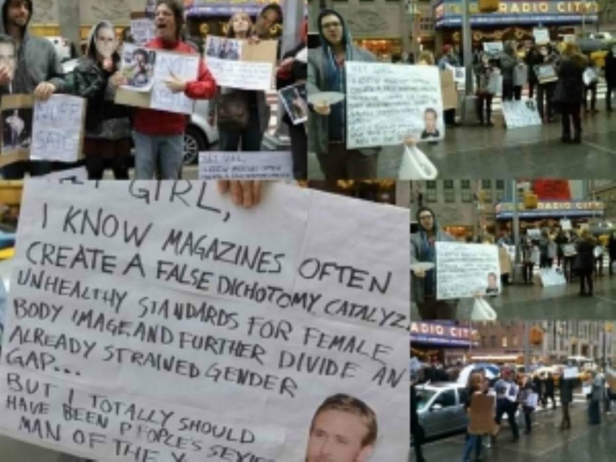 Διαδήλωσαν έξω από τα γραφεία του People λόγω της sexy λίστας!