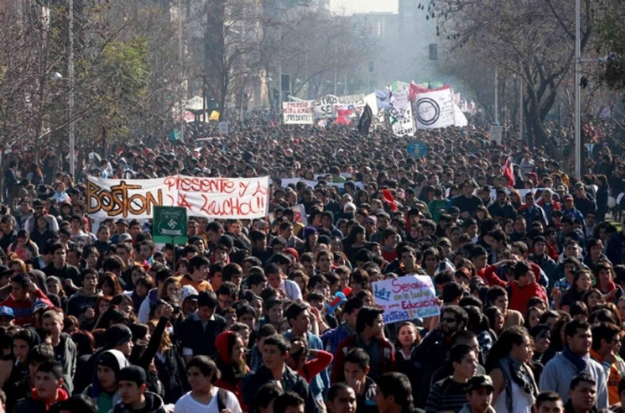Χιλή: Στις αίθουσες οι φοιτητές