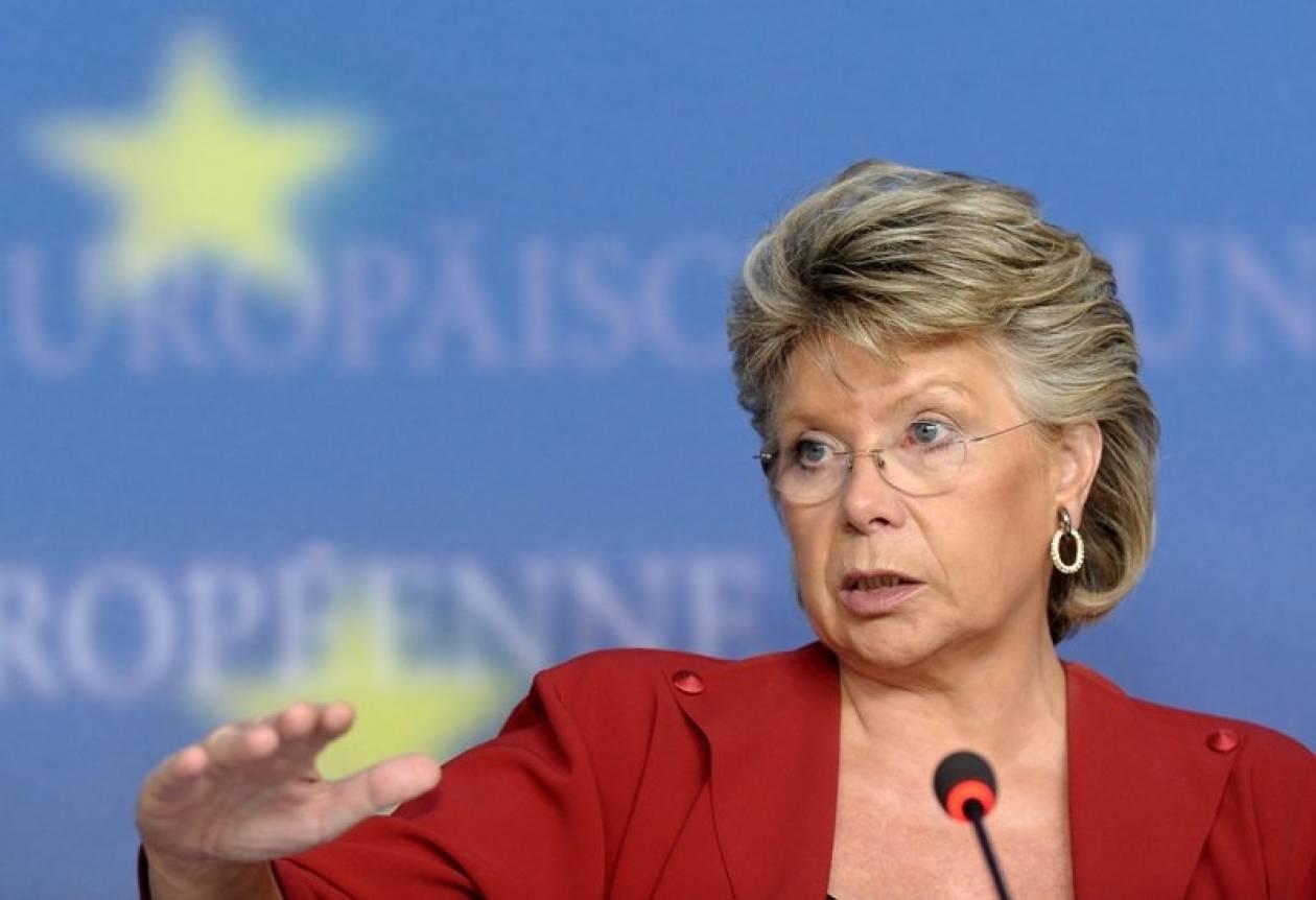 Μία έδρα στην ευρωζώνη θα προτείνει εκ νέου η ΕΕ