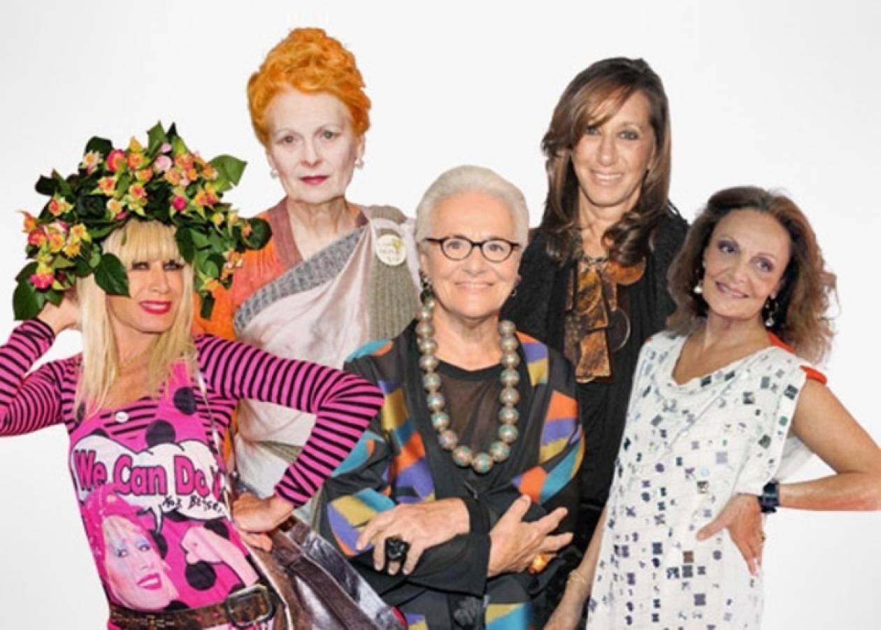 Oι πέντε πιο cool γιαγιάδες της μόδας