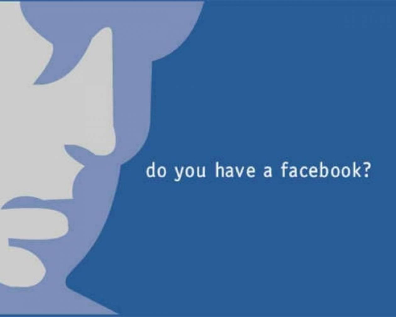 To status για τα Χριστούγεννα που έχει κατακλύσει το Facebook