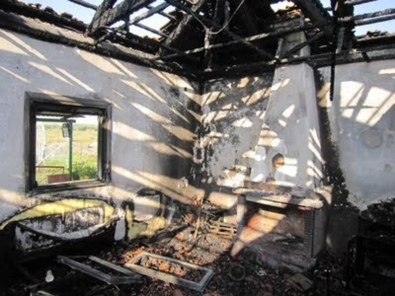 Ζητούν από πυρόπληκτους να πληρώσουν για το σπίτι που κάηκε!