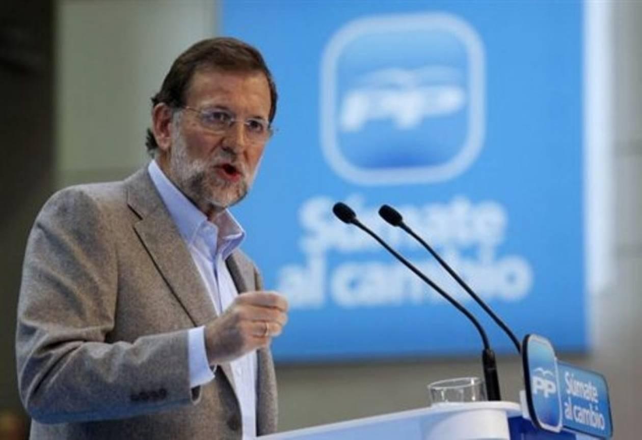 Ισπανία: Μεγάλη νίκη του Λαϊκού κόμματος δείχνουν τα exit polls