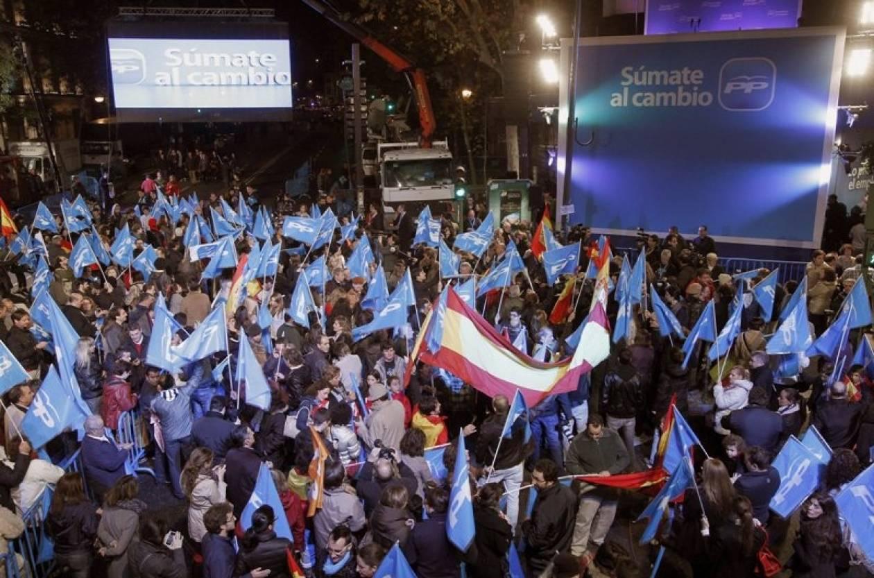 Ισπανία: Νίκη της κεντροδεξιάς του Ραχόι