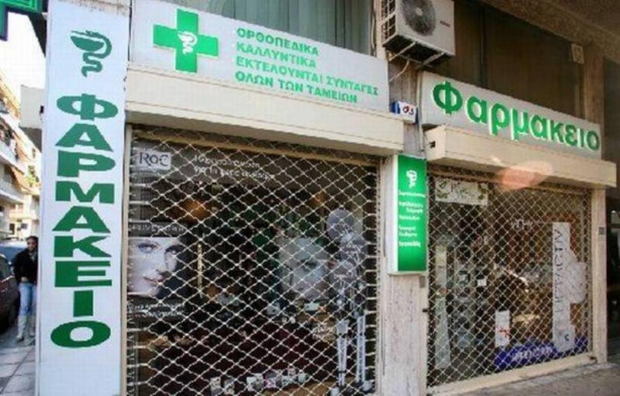 Προειδοποιητικό «λουκέτο» στα φαρμακεία της Αττικής