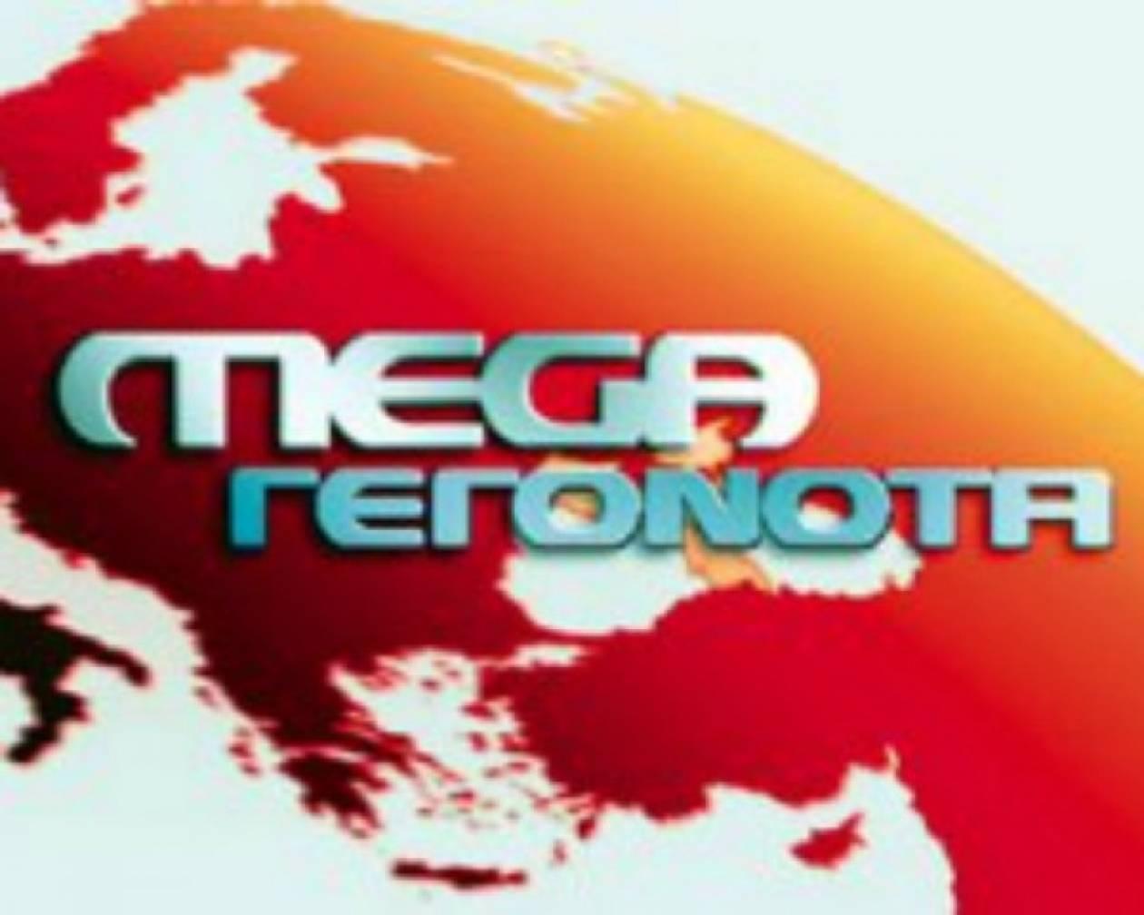 Απολύθηκε τεχνικός του MEGA για τα λάθος πλάνα του Πολυτεχνείου