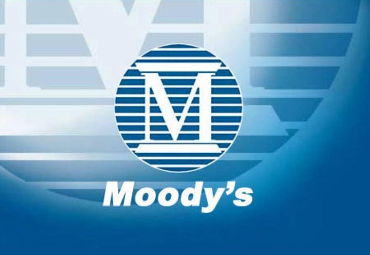 Καμπανάκι κινδύνου στη Γαλλία από τη Moody's