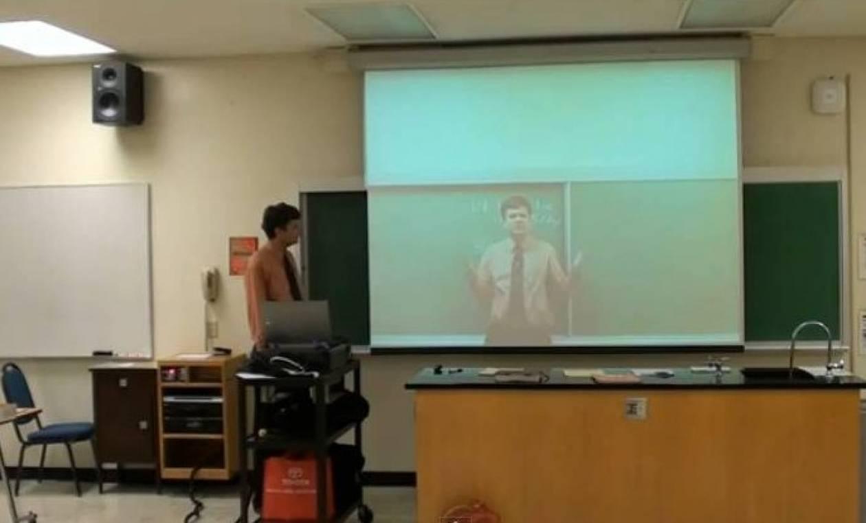 Καθηγητής κάνει απίστευτο τρικ