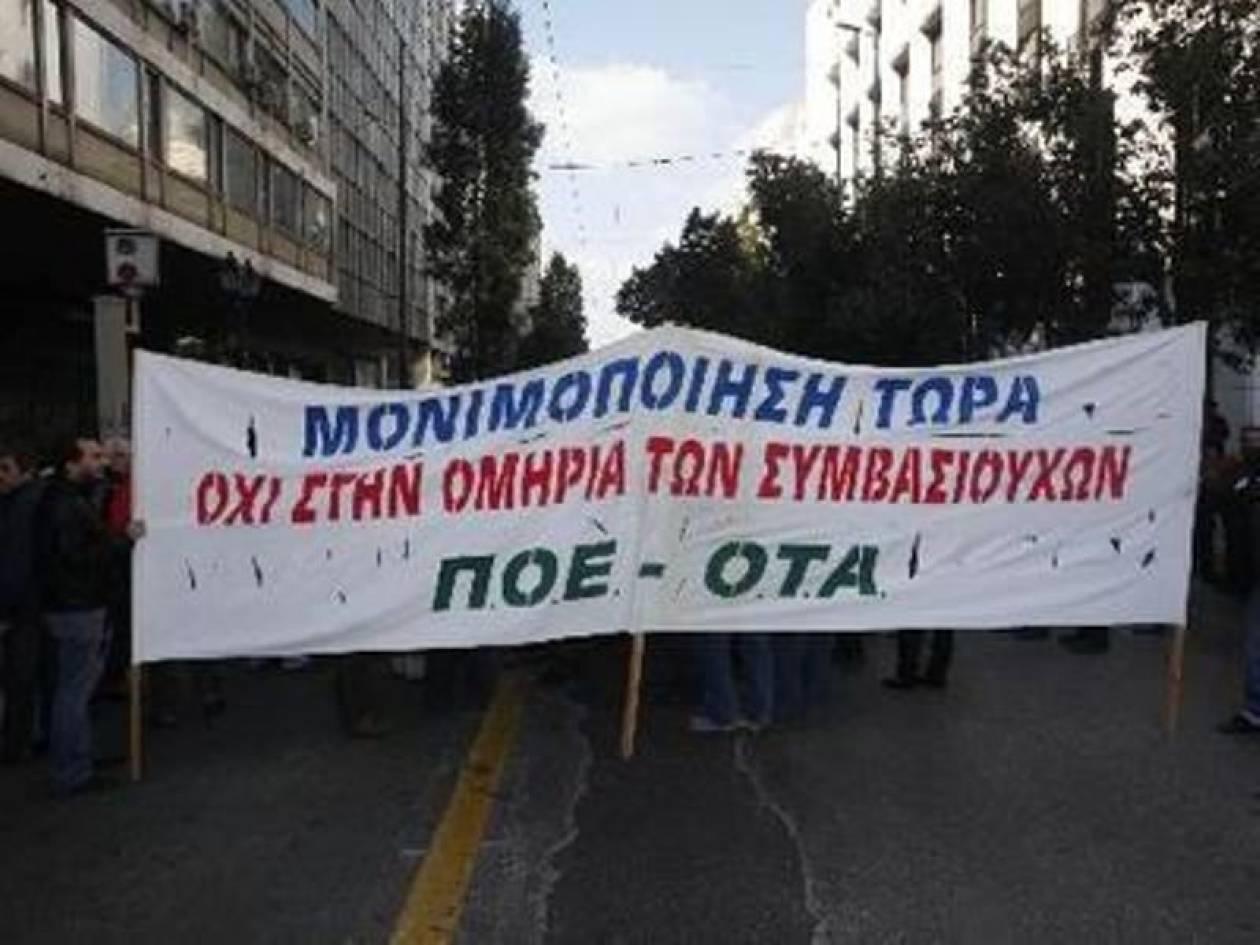 Στάση εργασίας της ΠΟΕ-ΟΤΑ
