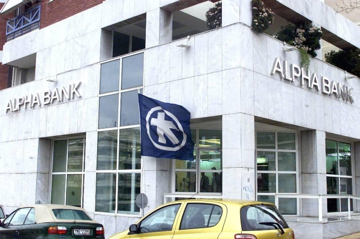 Alpha Bank: Στις 28 Νοεμβρίου τα αποτελέσματα