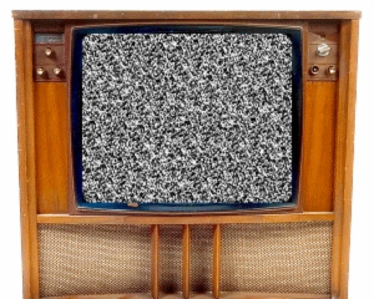 Kι όμως υπάρχει: Παγκόσμια Ημέρα Τηλεόρασης σήμερα!