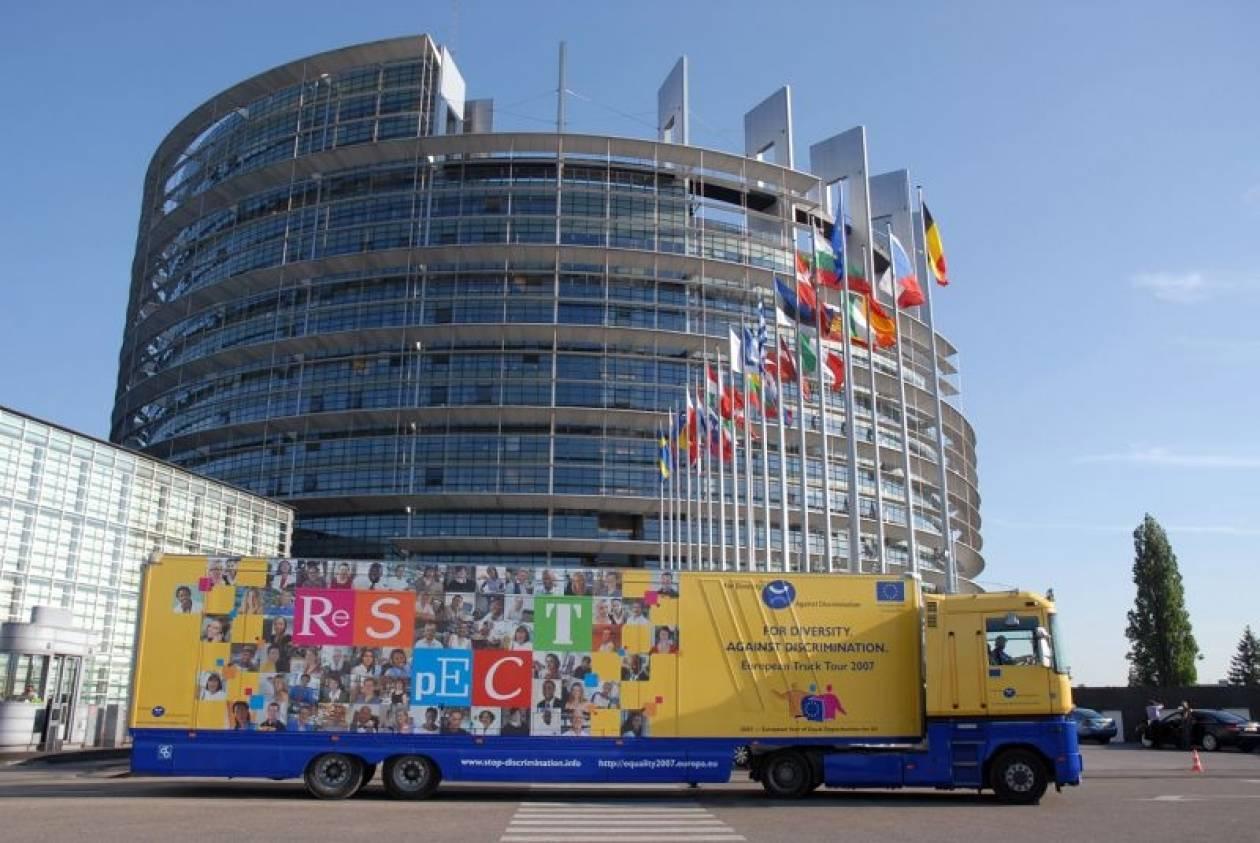 Ευρωομόλογο υπό τον όρο πτώχευσης