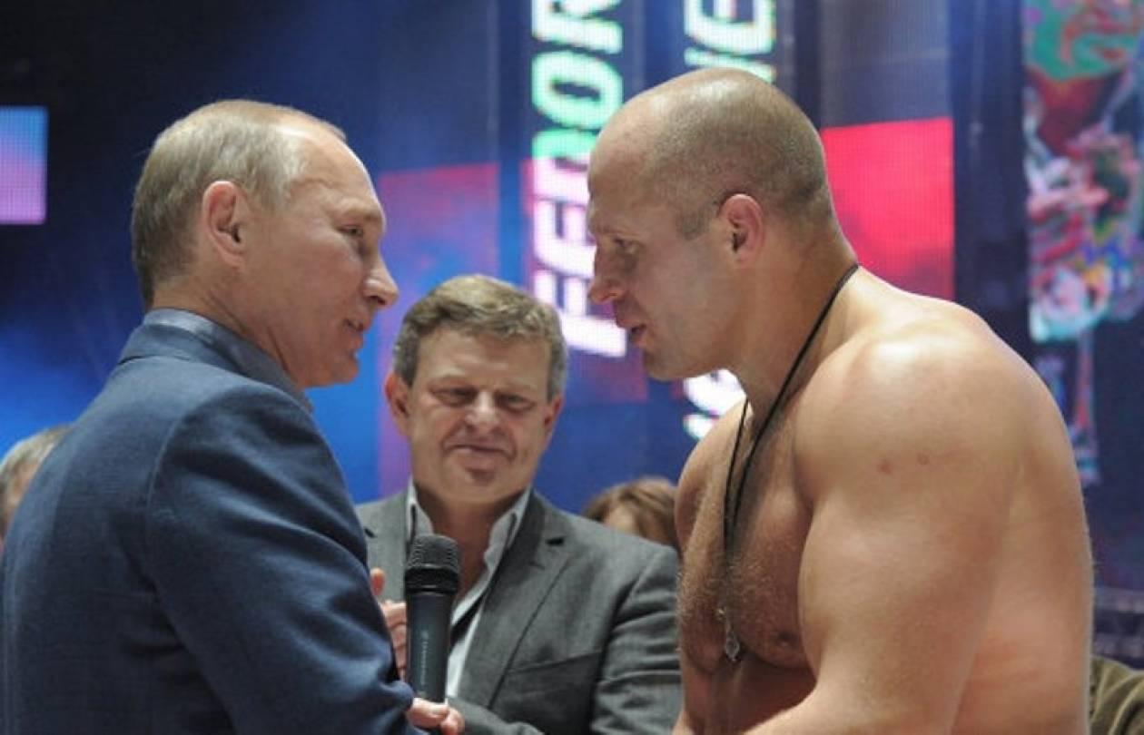 Γιούχαραν τον Πούτιν σε αγώνα πολεμικών τεχνών