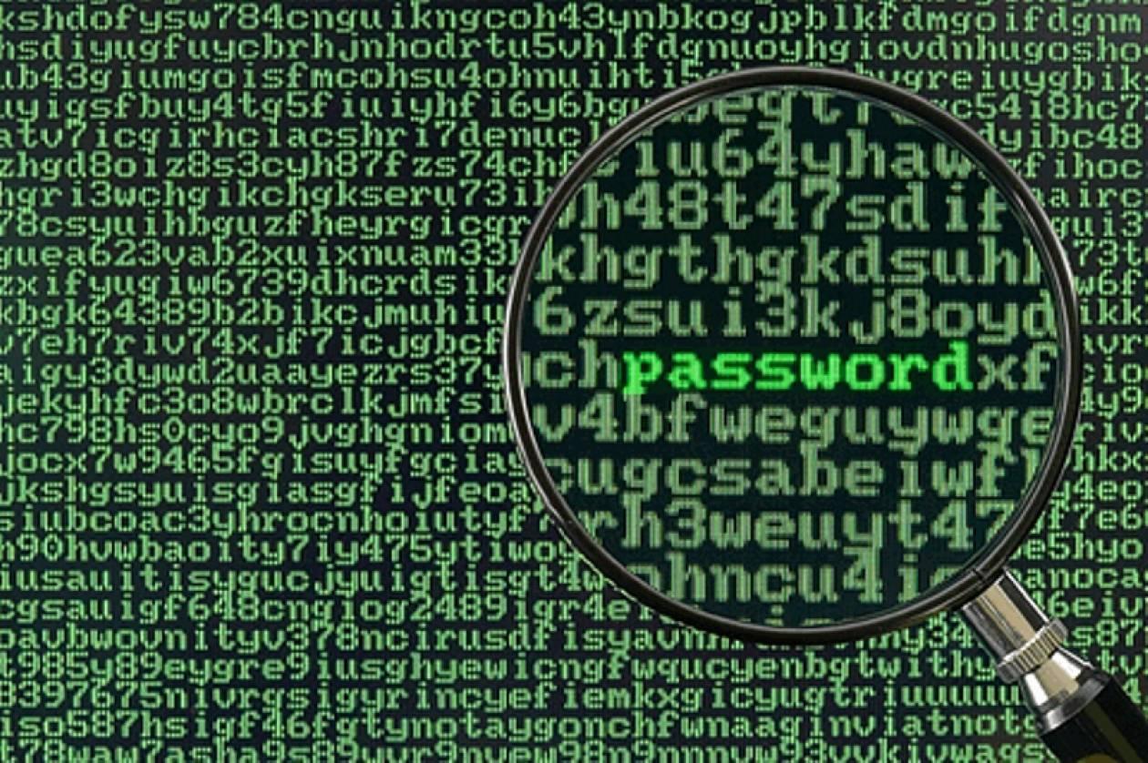 Σύλληψη για αφαίρεση δεδομένων σε υπολογιστή εταιρείας