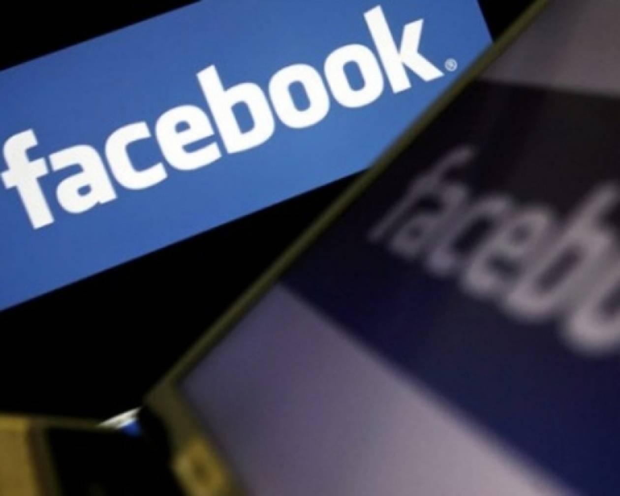 Πώς να αποφύγετε τα spam στο Facebook
