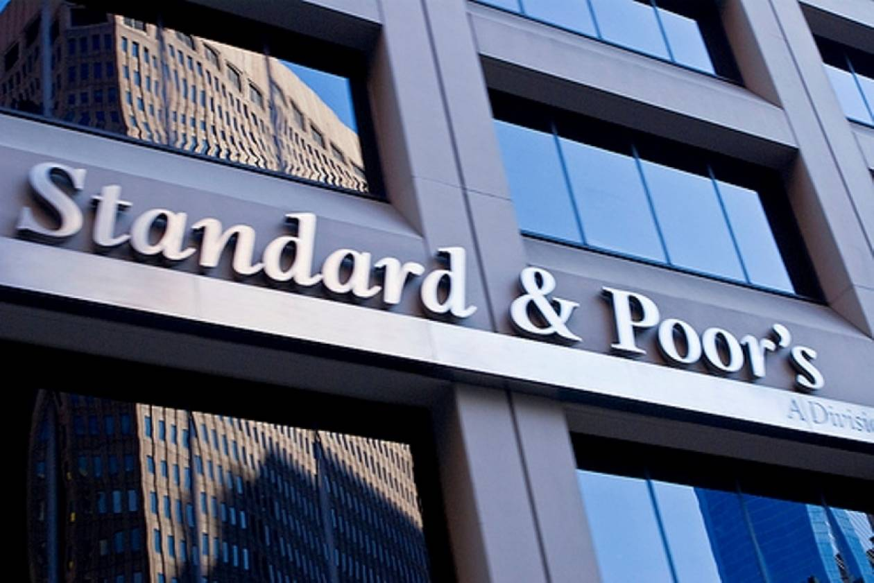 S&P: Διατηρεί σταθερή την αξιολόγηση της Ισπανίας