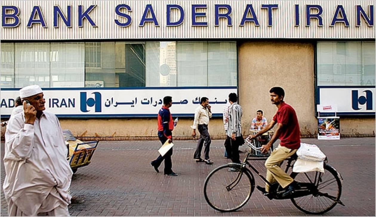 Χρηματοπιστωτικός αποκλεισμός για το Ιράν