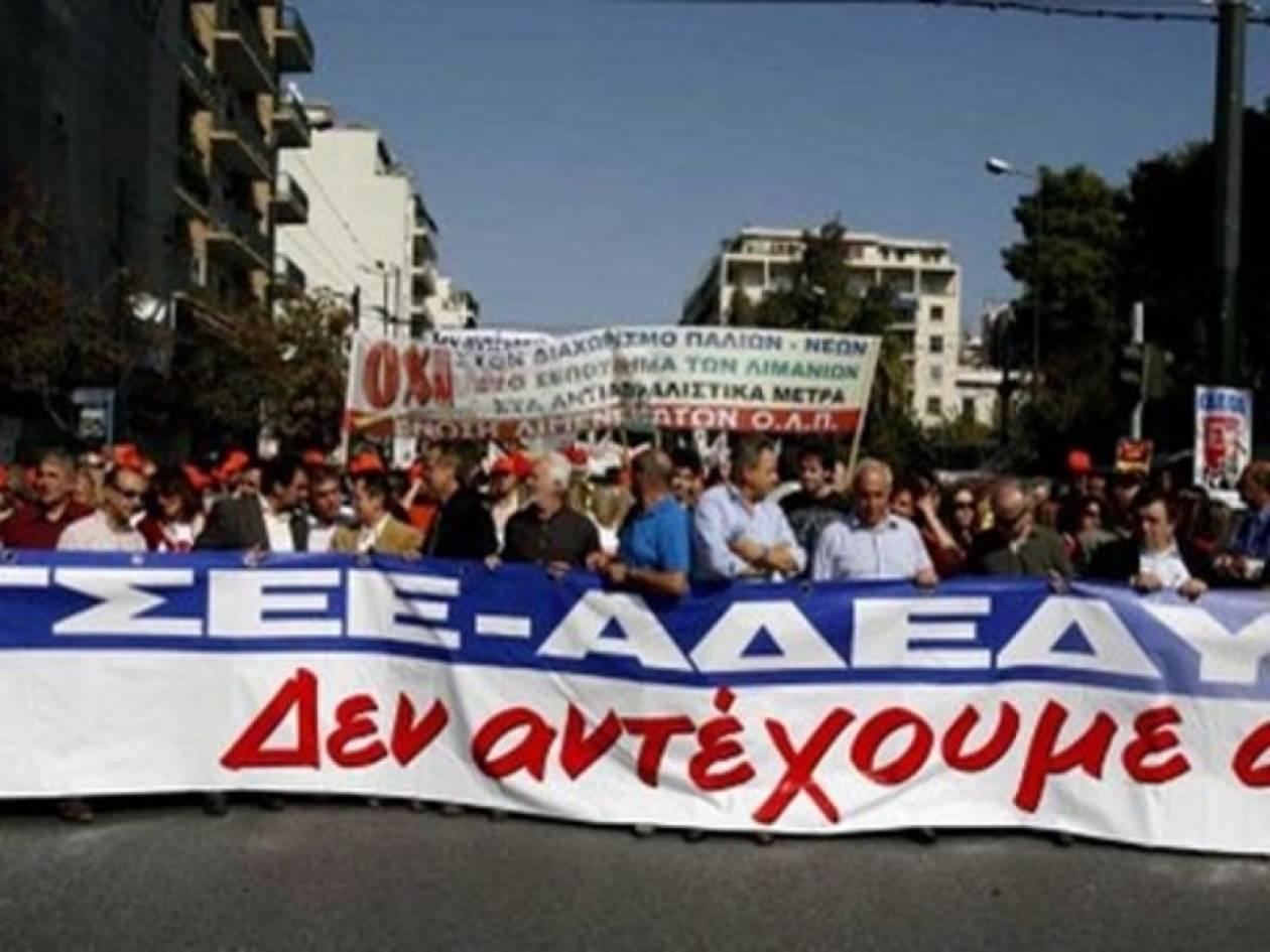 ΓΣΕΕ: Νέα 24ωρη απεργία την 1η Δεκέμβρη