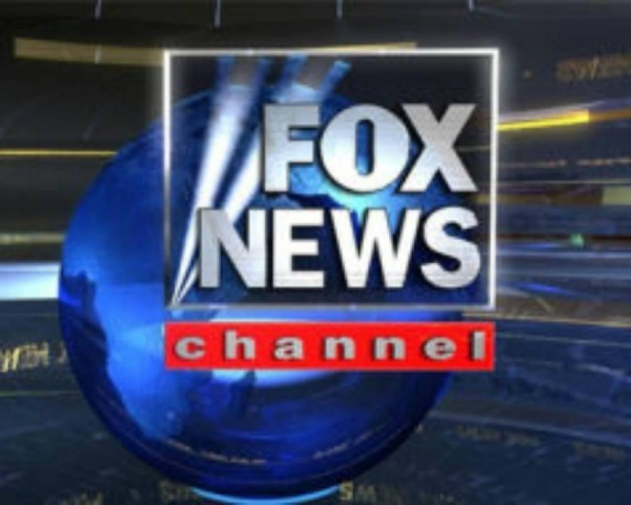 Έρευνα – κόλαφος για το Fox News!