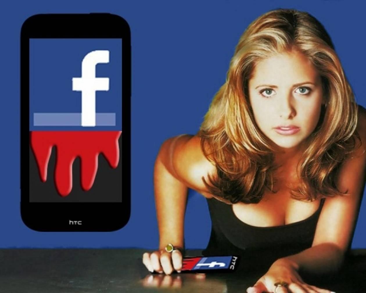 Facebook - κινητό: Είναι γεγονός και το λένε «Buffy»