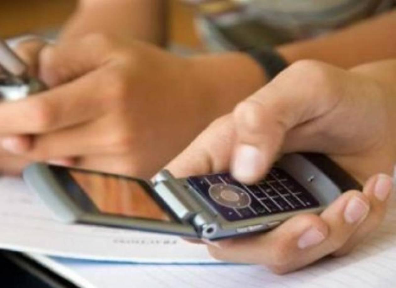 HΠΑ: Αυξάνονται τα θύματα εκφοβισμού μέσω sms
