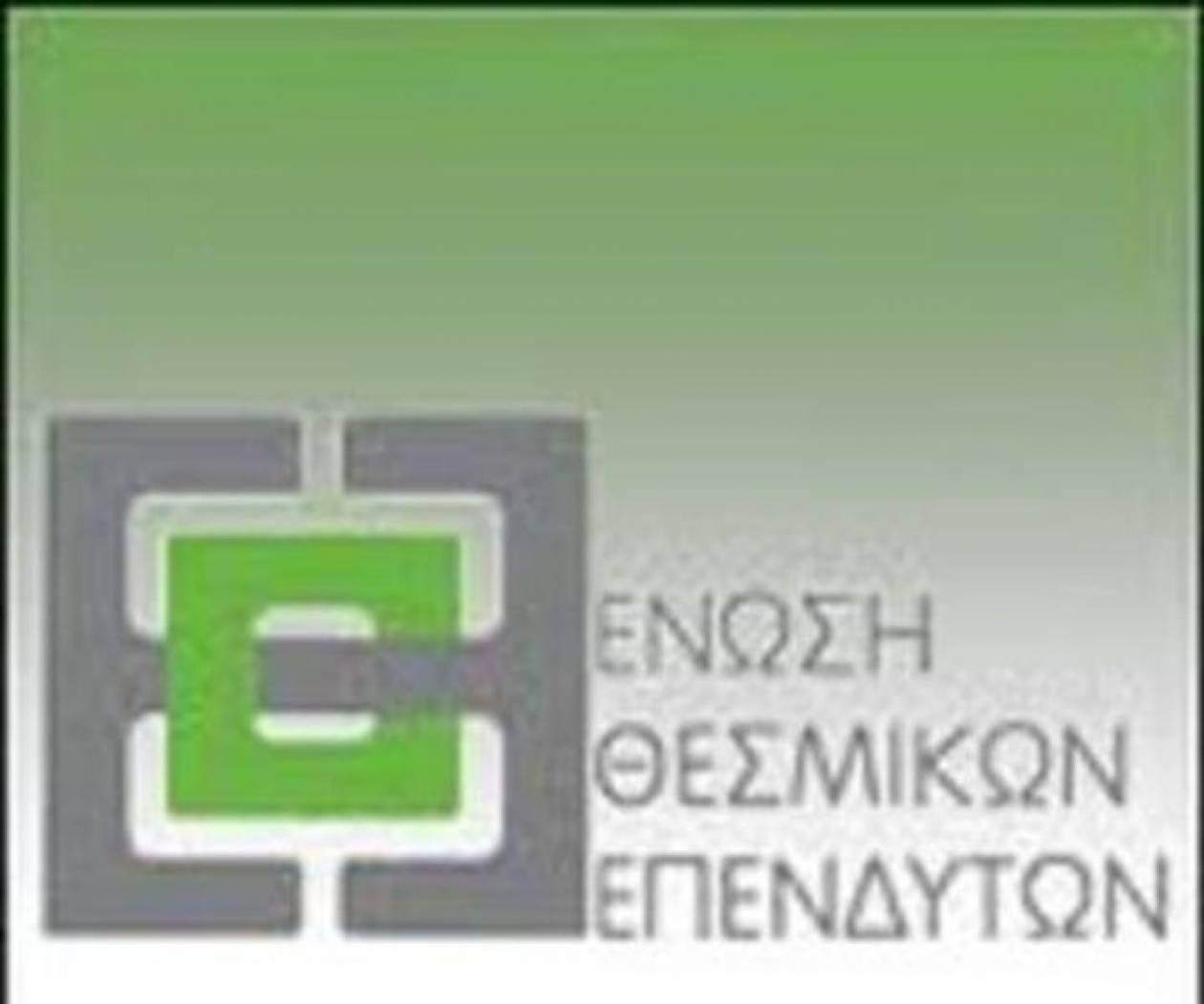 Πρόεδρος της ΕΘΕ αναλαμβάνει ο Κίμων Βολίκας