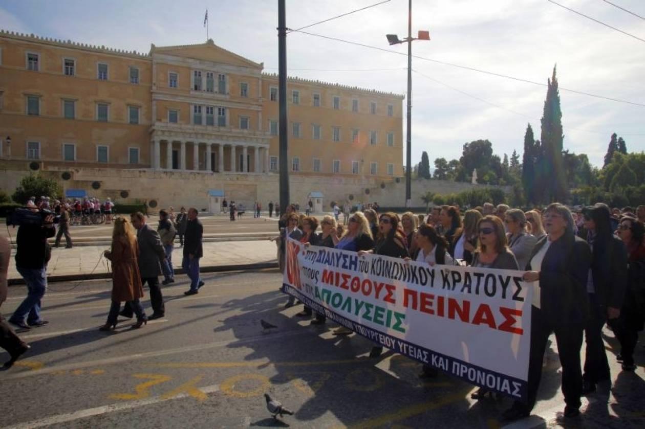 Γενική απεργία την 1η Δεκέμβρη