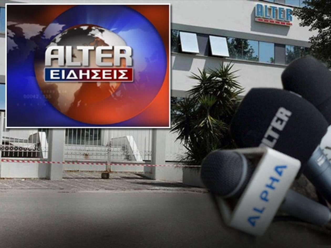 Η τραγωδία του Alter έφτασε στο τέλος της