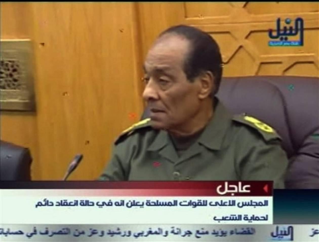 Αίγυπτος : Εκλογές πριν το τέλος Ιουνίου του 2012