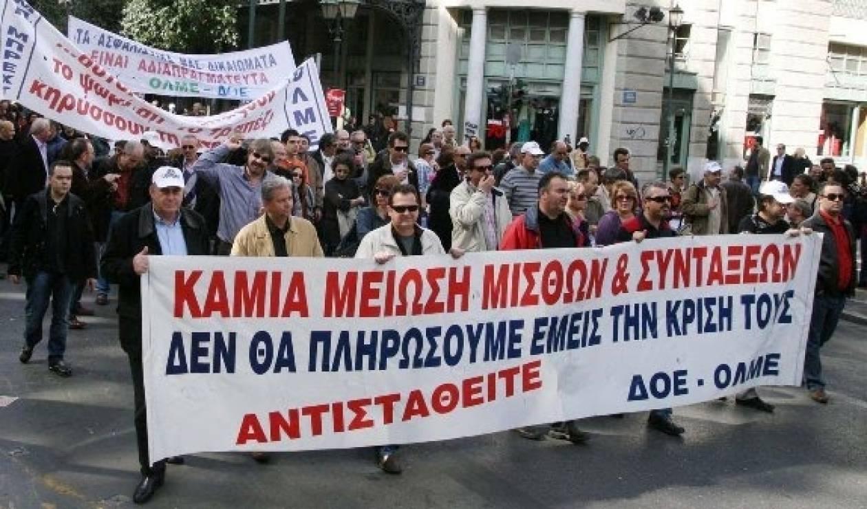 ΟΛΜΕ: Δίωρη στάση εργασίας την Πέμπτη
