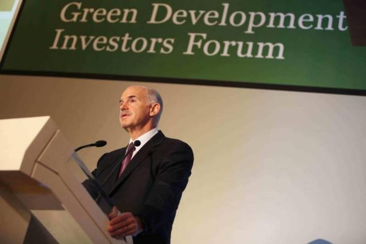 Ο Γιώργος επιστρέφει στην πράσινη ανάπτυξη