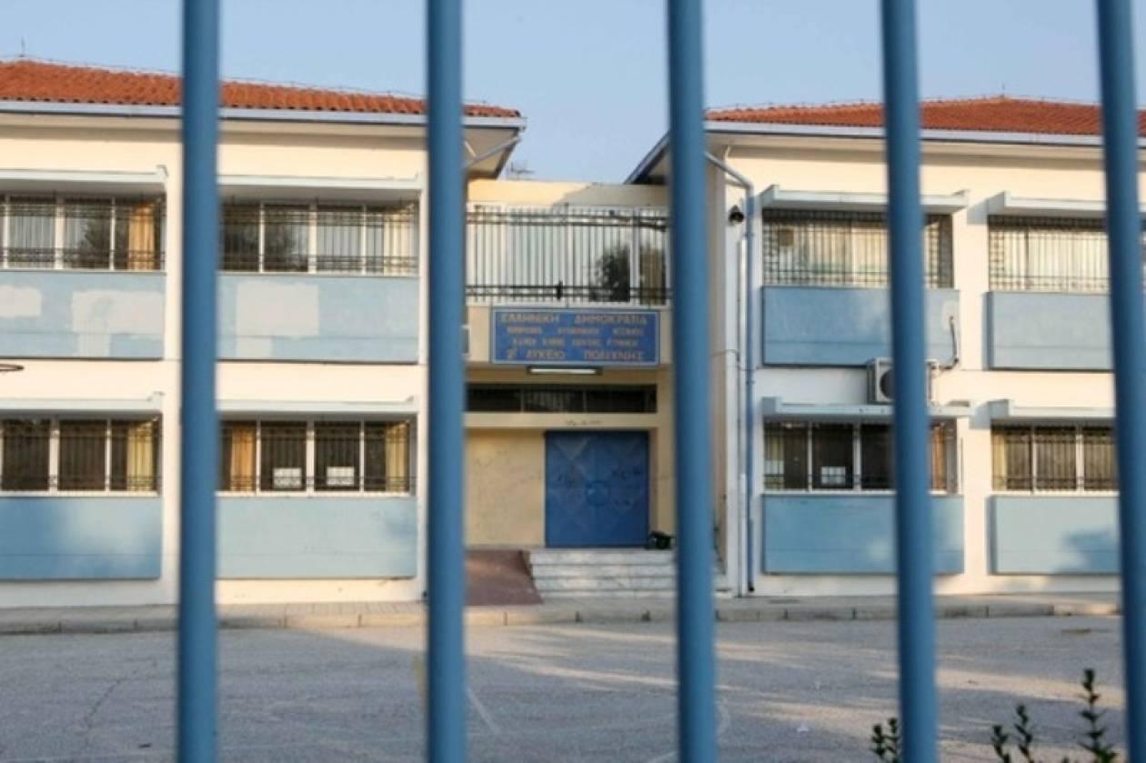 Καλαμπάκα: Οι γονείς μαζεύουν χρήματα για θέρμανση σχολείου