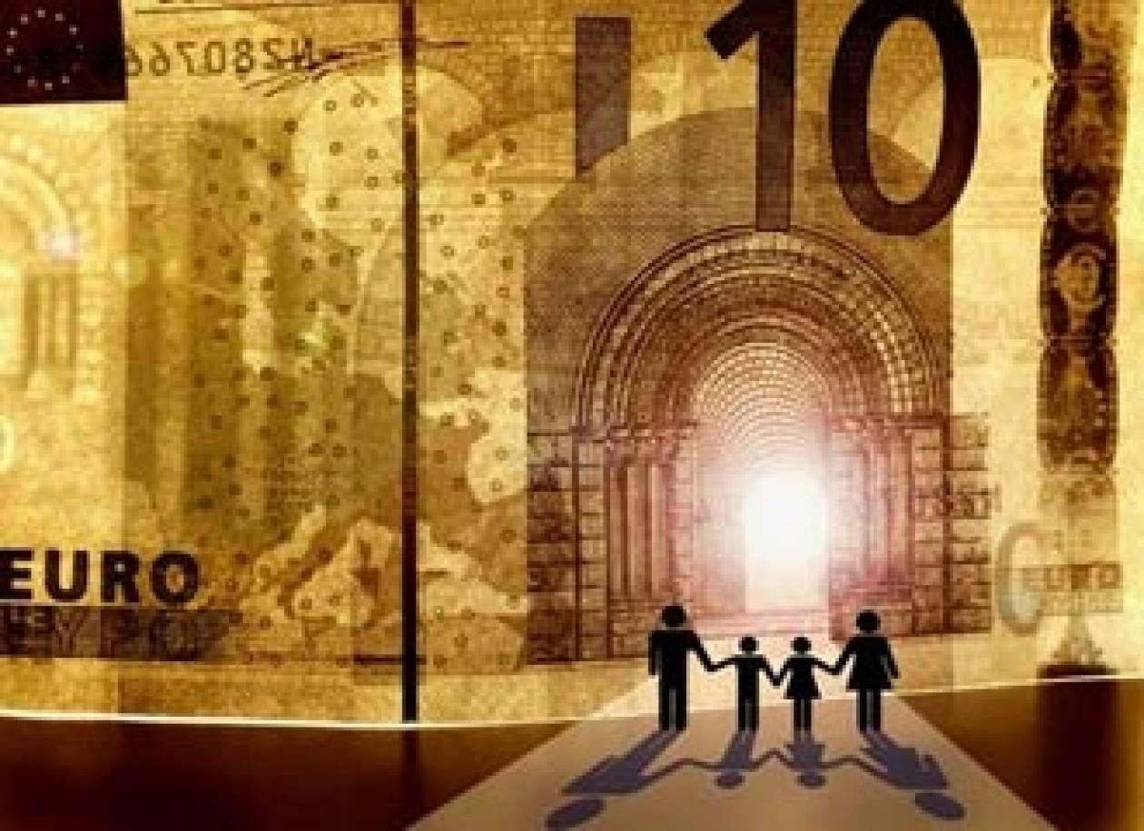 Τα 2+1 σενάρια για τη διάσωση της Ευρωζώνης